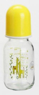 1 db Baby Bruin üveg cumisüveg 120 ml + Ajándék