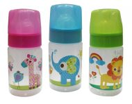 Baby Care BPA-mentes cumisüveg - 125ml - Zoo