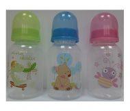 Baby Care Prime cumisüveg 125 ml
