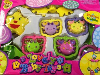 Forgó zenélő állatos játék kiságyra - nagy méretű díszdobozos csomagolásban - Lovely Baby Toys